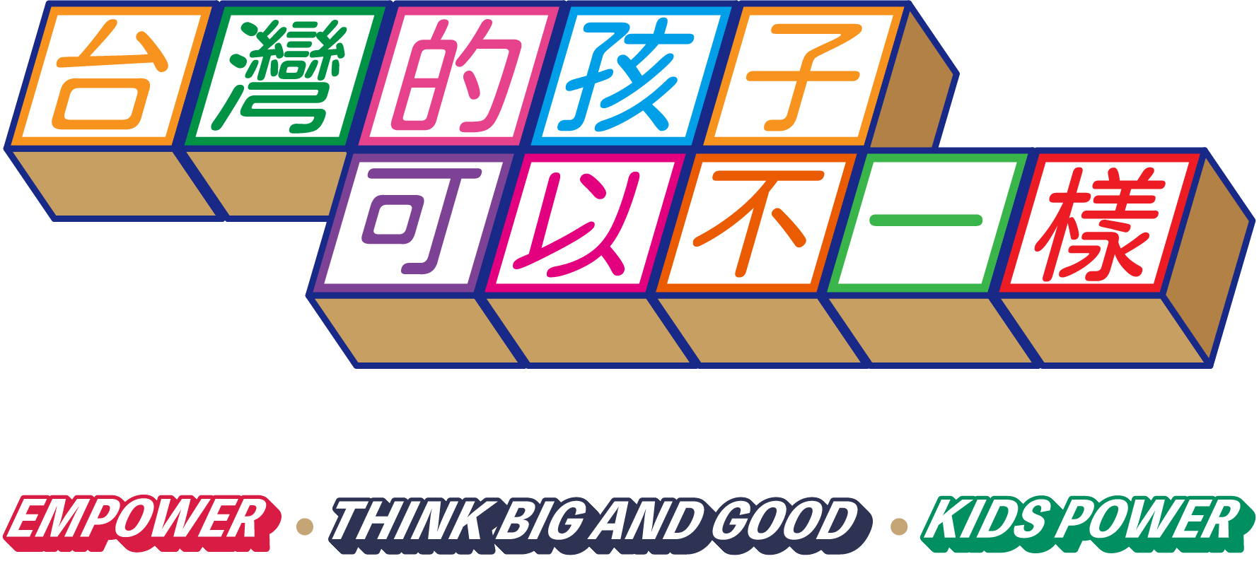 Banner - Empower, Think Big and Good, Kids Power