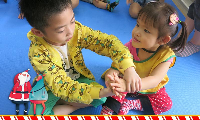 Children Development Center 3