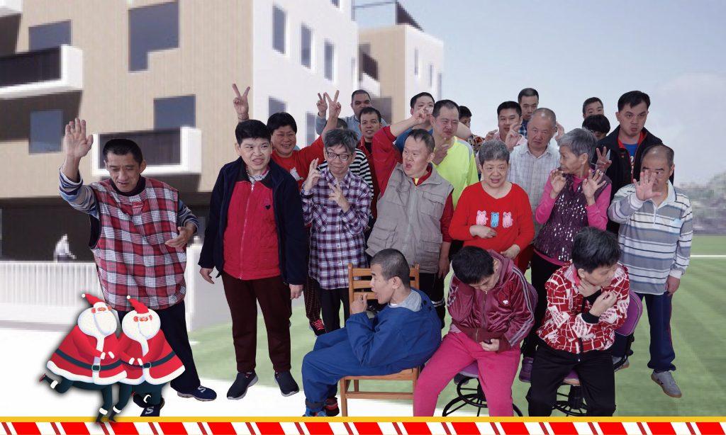 Lan-Chui Social Welfare Foundation 1