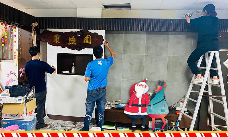 Lan-Chui Social Welfare Foundation 3