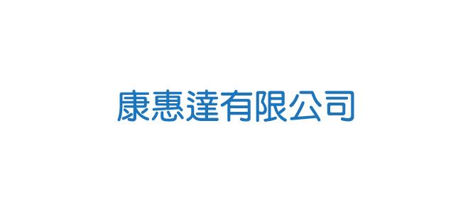Sponsor - KangHuiDa