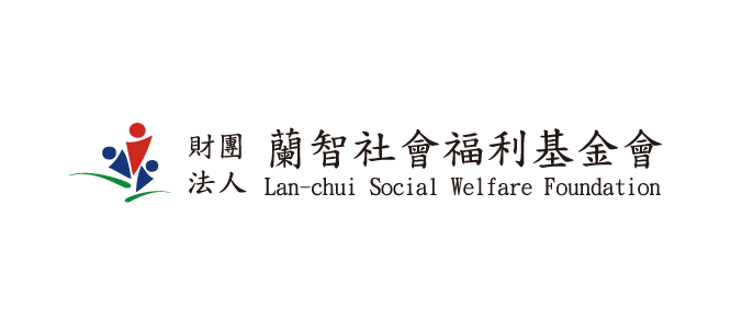 Sponsor - Lan-Chui Social Welfare Foundation